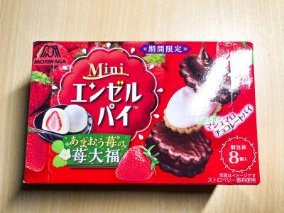 森永製菓の「ミニエンゼルパイ 苺大福」を食べてみた!