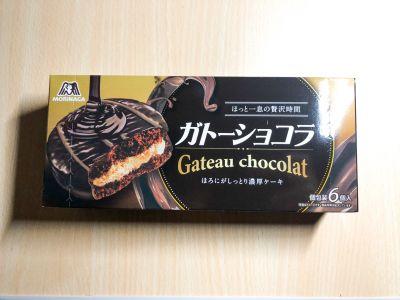 森永製菓の「ガトーショコラ」を食べてみた!