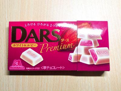 森永製菓の「ダースプレミアム ホワイト&ルビー」を食べてみた!