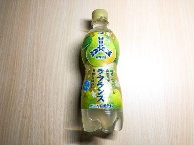 アサヒ飲料の「特産三ツ矢 山形県産ラ・フランス」を飲んでみた!