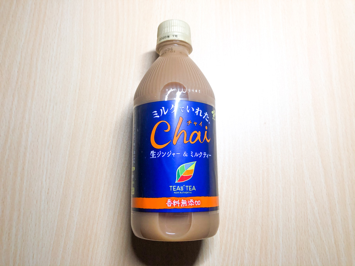 TEAs'TEA NEW AUTHENTIC ミルクでいれたChai