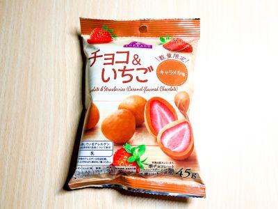 トップバリュの「チョコ&いちご キャラメル味」を食べてみた!