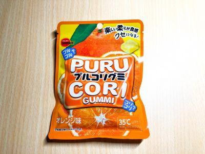ブルボンの「プルコリグミ オレンジ味」を食べてみた!