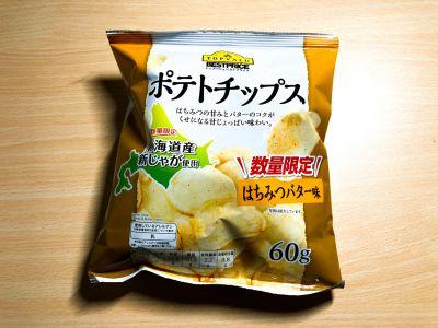 トップバリュの「ベストプライス ポテトチップス はちみつバター味」を食べてみた!