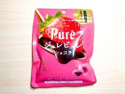 カンロの「ジュレピュレ ショコラ 長崎さちのか」を食べてみた!