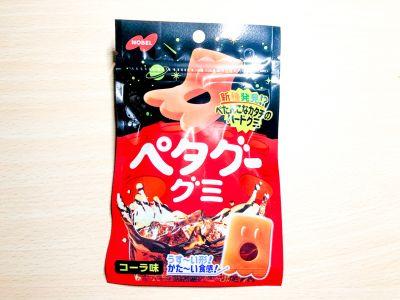 ノーベル製菓の「ペタグーグミ コーラ味」を食べてみた!