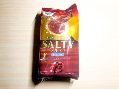 東ハトの「ソルティ ショコラ」を食べてみた!