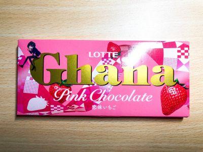 ロッテの「ガーナ ピンクチョコレート」を食べてみた!