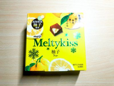 明治の「メルティーキッス 柚子」を食べてみた!