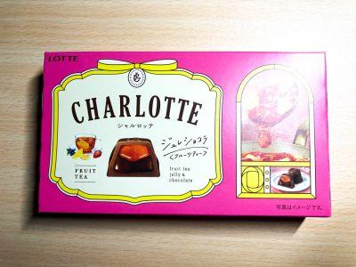 ロッテの「シャルロッテ ジュレショコラ フルーツティー」を食べてみた!
