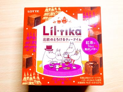 ロッテの「リルフィーカ」を食べてみた!