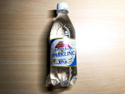 サントリーの「ヨーグリーナ スパークリング 天然水」を飲んでみた!
