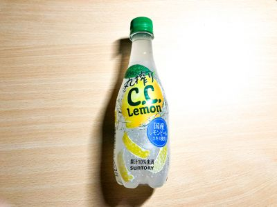 サントリーの「丸搾りC.C.レモン」を飲んでみた!