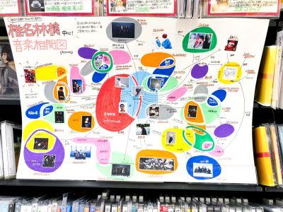 椎名林檎様が名誉店長のタワーレコード新宿店に行ってみた!