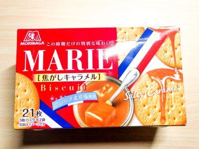 森永製菓の「マリー 焦がしキャラメル」を食べてみた!