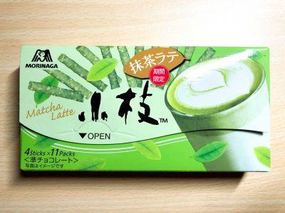 森永製菓の「小枝 抹茶ラテ」を食べてみた!