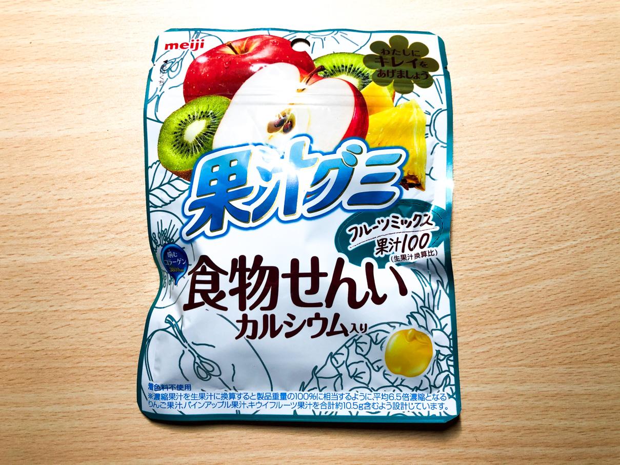 果汁グミ食物せんいフルーツミックス