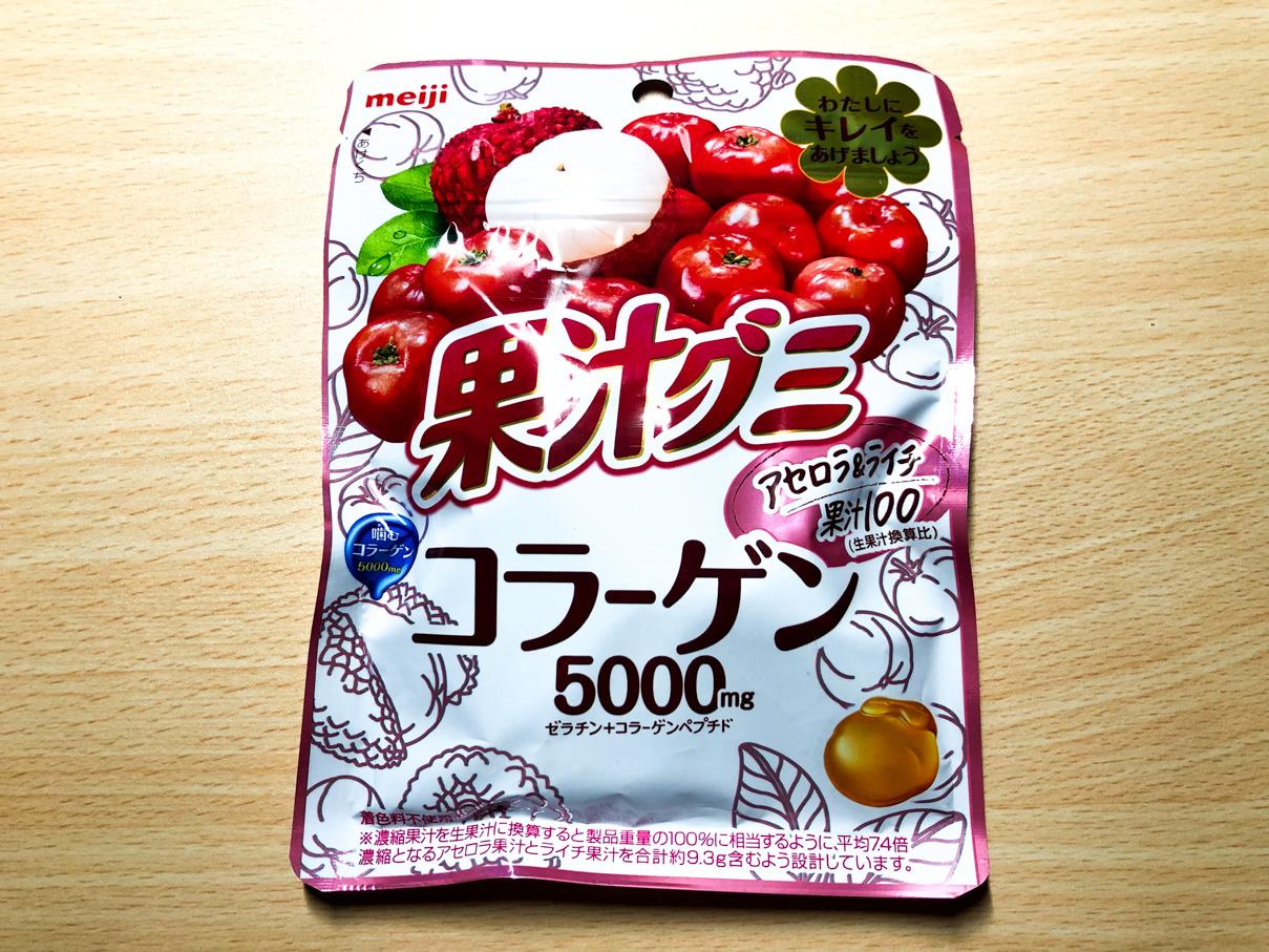 果汁グミ コラーゲンアセロラ&ライチ