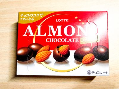 ロッテの「アーモンドチョコレート コクの旨み」を食べてみた!