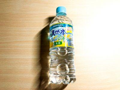 サントリーの「天然水 Clearレモン」を飲んでみた!