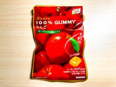 カンロの「100%GUMMY りんご」を食べてみた!