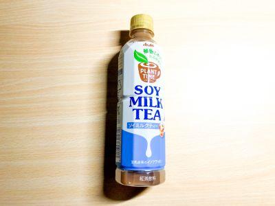 アサヒ飲料の「PLANT TIME ソイミルクティー」を飲んでみた!