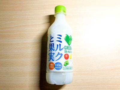 サントリーの「GREEN DA・KA・RA ミルクと果実」を飲んでみた!