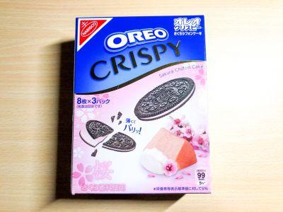 「オレオ クリスピー さくらシフォンケーキ」を食べてみた!