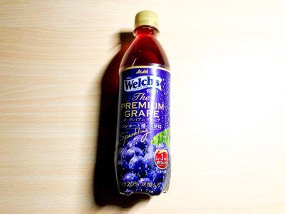 アサヒ飲料の「Welch's ザ・プレミアムグレープ」を飲んでみた!