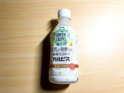 アサヒ飲料の「GREEN CALPIS」を飲んでみた!
