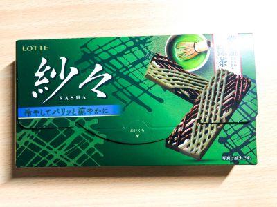 ロッテの「紗々 常盤抹茶」を食べてみた!