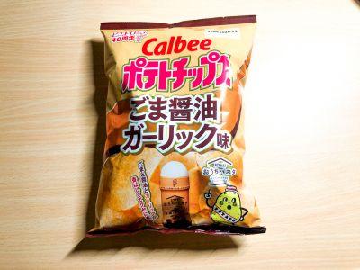 カルビーの「ポテトチップス ピエトロおうちパスタ ごま醤油ガーリック」を食べてみた!