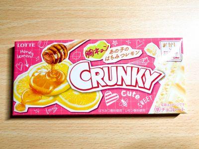 ロッテの「クランキー 胸キュン あの子のはちみつレモン」を食べてみた!