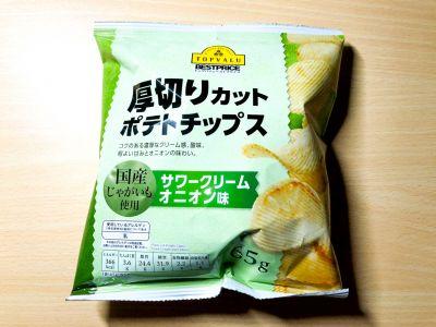 トップバリュの「ベストプライス 厚切りカット ポテトチップス サワークリームオニオン味」を食べてみた!