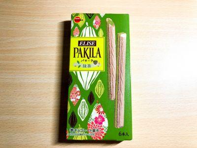 ブルボンの「パキーラ 抹茶」を食べてみた!