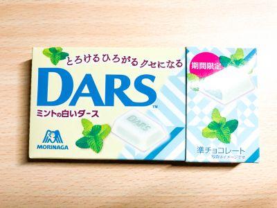 森永製菓の「ミントの白いダース」を食べてみた!