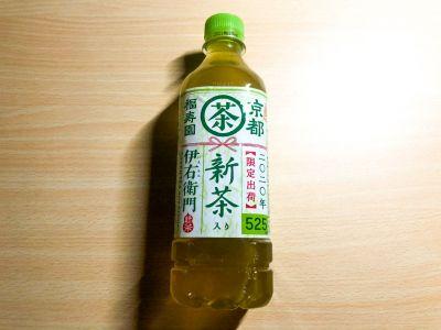 サントリーの「緑茶 伊右衛門 新茶入り」を飲んでみた!