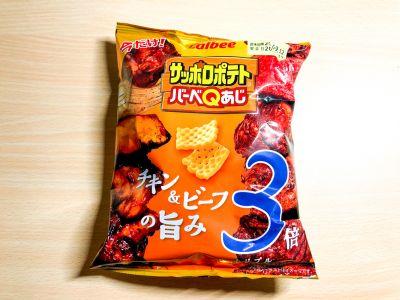 カルビーの「サッポロポテト バーべQあじ トリプル」を食べてみた!