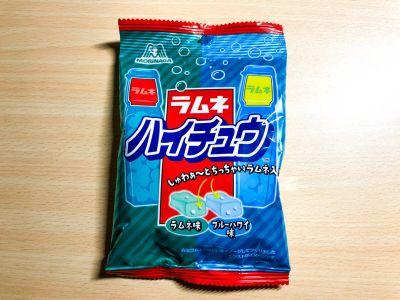 森永製菓の「ラムネハイチュウ」を食べてみた!