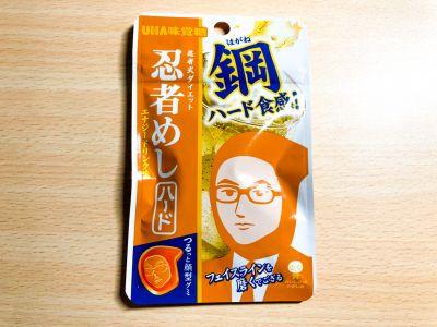UHA味覚糖の「忍者めし エナジードリンク味」を食べてみた!