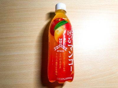 アサヒ飲料の「三ツ矢 とろけるマンゴーミックス」を飲んでみた!