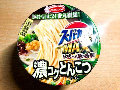 エースコックの「スーパーカップMAX とんこつラーメン」を食べてみた!