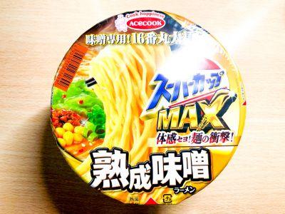 エースコックの「スーパーカップMAX みそラーメン」を食べてみた!