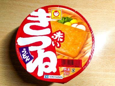 東洋水産の「マルちゃん 赤いきつねうどん」を食べてみた!