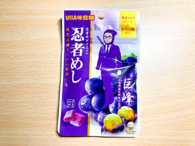 UHA味覚糖の「忍者めし 巨峰」を食べてみた!
