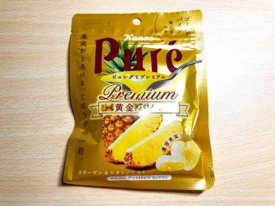 カンロの「ピュレグミプレミアム 黄金パイン」を食べてみた!