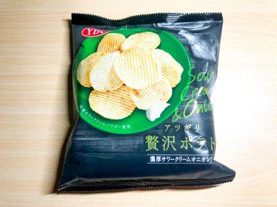 YBCの「アツギリ贅沢ポテト 濃厚サワークリームオニオン味」を食べてみた!