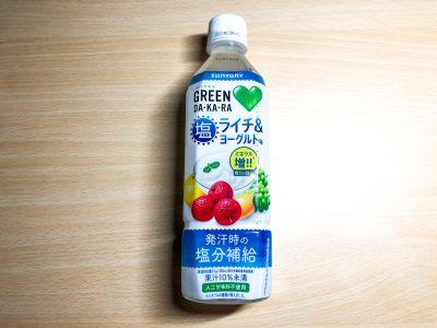 サントリーの「GREEN DA・KA・RA 塩ライチ&ヨーグルト」を飲んでみた!