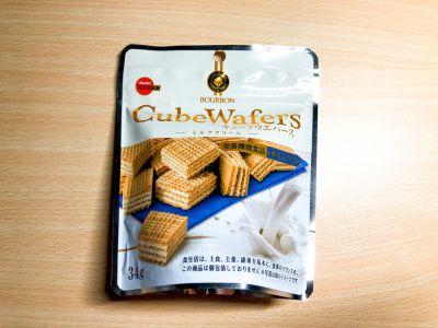 ブルボンの「キューブウエハース ミルククリーム」を食べてみた!