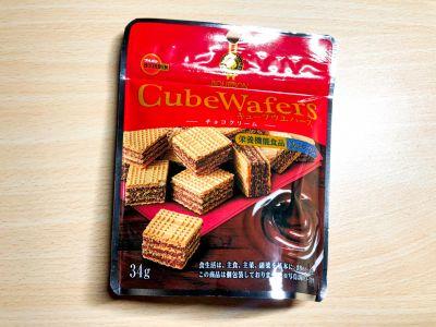 ブルボンの「キューブウエハース チョコクリーム」を食べてみた!
